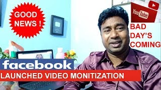 vuclip Good News ! Facebook for Creator Video Monitization  Launched to Beat YouTube