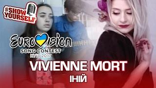 Vivienne Mort Іній live cover (Eurovision - Євробачення). V. Vivdenko & В. Чорна #ShowYourself