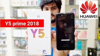 Huawei Y5 Prime 2018 Unboxing & First impression !