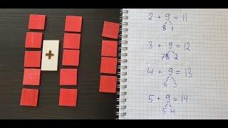 Сложение чисел через разложение, часть 8. Математика 1 класс.