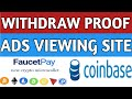 Adbtc.top Old Bitcoin site withdraw proof