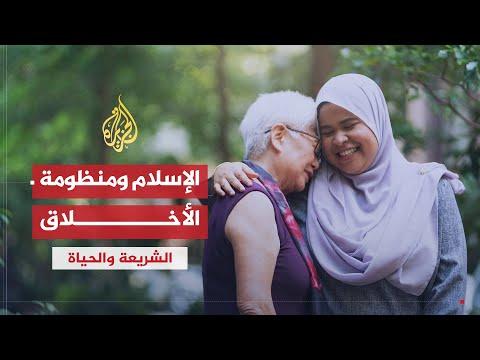 الشريعة والحياة في رمضان- مع الدكتور محمد عبد النبي  - 22:59-2020 / 5 / 22