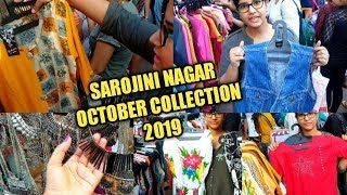 Sarojini Nagar Delhi || OCTOBER LATEST COLLECTIONS|| OCTOBER COLLECTION|| Market Guide||shop