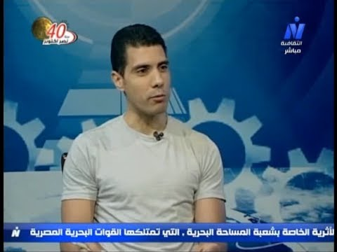 033 - IT Show 12-10-2013 - SM & Tourism in Egypt