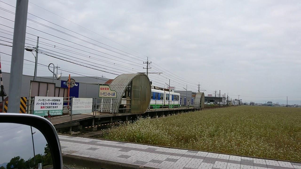 福井県ハーモニーホール駅。 - Y...