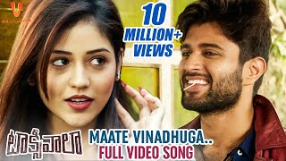 Maate Vinadhuga Full Video Song | Taxiwaala Movie Songs | Vijay Deverakonda | Priyanka | Sid Sriram