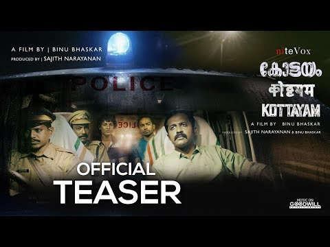 kottayam-malayalam-movie-|-official-teaser-|-binu-bhaskar