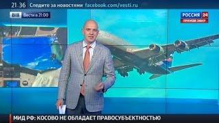 Исторический день российской авиации: Ил возвращается
