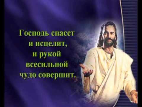 Адвентисты Москвы