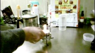 パーコレーター(Coffee Percolater)