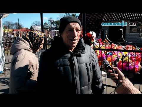Ганцевчане рассказали, что можно и что нельзя показывать Александру Лукашенко в Ганцевичском районе