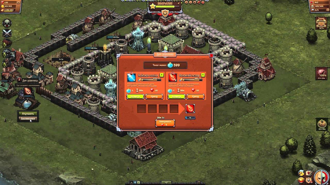 Как заработать рубины в игре битва за трон как быстро заработать деньги battlefield hardline