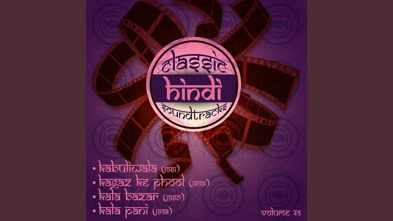 """Download Dekhi Zamane Ki Yaari (From """"Kagaz Ke Phool"""")"""