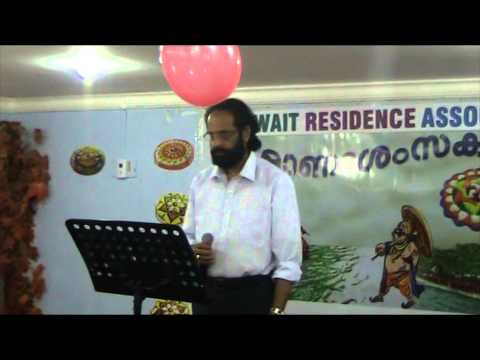 KUWAIT RESIDENCE ASSOCIATION ONAM 2014