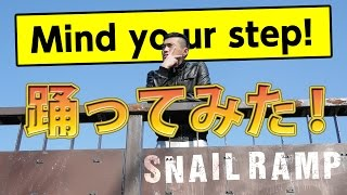 Snail Ramp - Mind your step! 第7回目の曲は、Snail Rampの『Mind you...