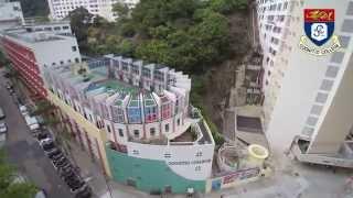 文理書院(香港) COGNITIO COLLEGE(Hong