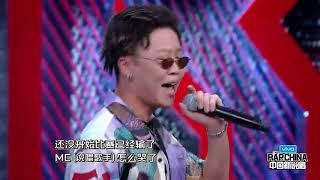 《中国新说唱》【纯享】blow fever《Storm吹牛》