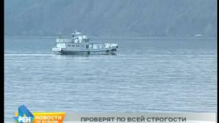 видео Загрязнение Байкала: источники и причины, решение проблемы