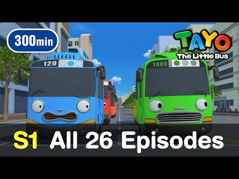 [Tayo S1] All 26 Full Episodes of Season 1 (300 mins)