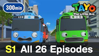Video [Tayo S1] All 26 Full Episodes of Season 1 (300 mins) download MP3, 3GP, MP4, WEBM, AVI, FLV Maret 2018