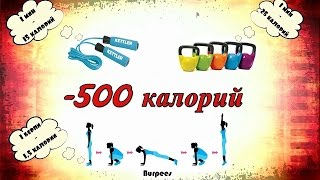 ТОП-3 самых эффективных упражнения для сжигания жира.