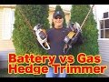 BATTERY vs GAS - HEDGE TRIMMER COMPARISON