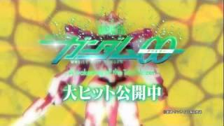 Gundam 00 Movie Awakening of the Trailblazer