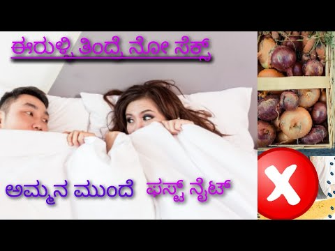Types Of Girlfriends Guys Hate from YouTube · Duration:  4 minutes 2 seconds