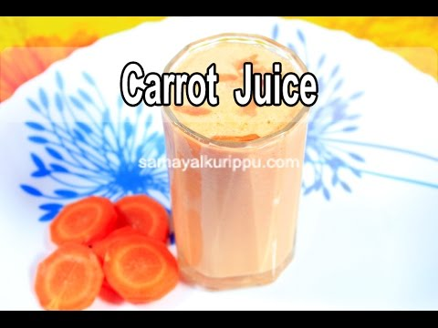 how to make carrot juice in tamil
