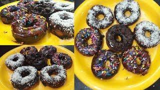 Homemade mini donuts for kids || in Urdu & Hindi || FFC