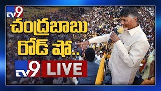 Chandrababu Roadshow LIVE || Guntur - TV9