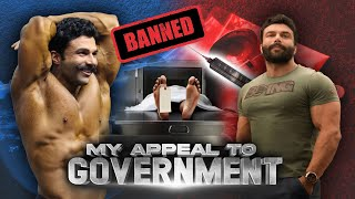 MY APPEAL TO GOVERNMENT   PANGHAL FITNESS