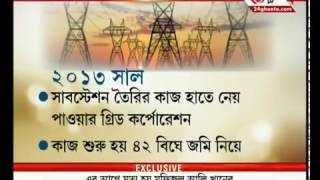Bhangar row: Power Grid Corporation started to build a sub-station in Bhangar in 2013