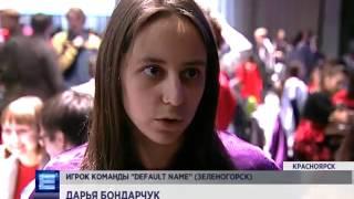 Сюжет про ЕЗ 2015 Краевой телеканал «Енисей»