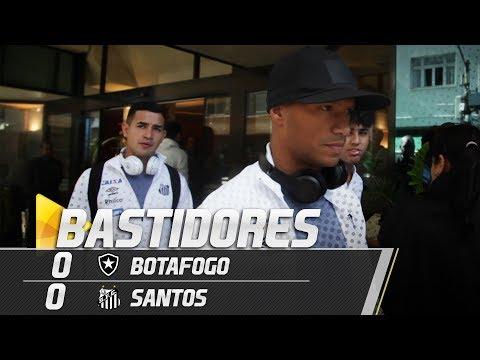 Botafogo 0 x 0 Santos | BASTIDORES | Brasileirão (04/08/18)