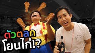 Can a clown juggle chicken drumsticks?