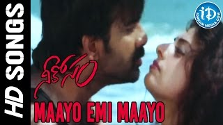 Maayo Emi Maayo Video Song - Neekosam Movie - Ravi Teja | Maheswari|Brahmaji | R P Patnaik
