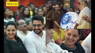 Ami Malayalam Movie Audio Launch , Manju Warrier , Tovino Thomas