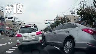 Idiot DRIVERS Causing Crashes