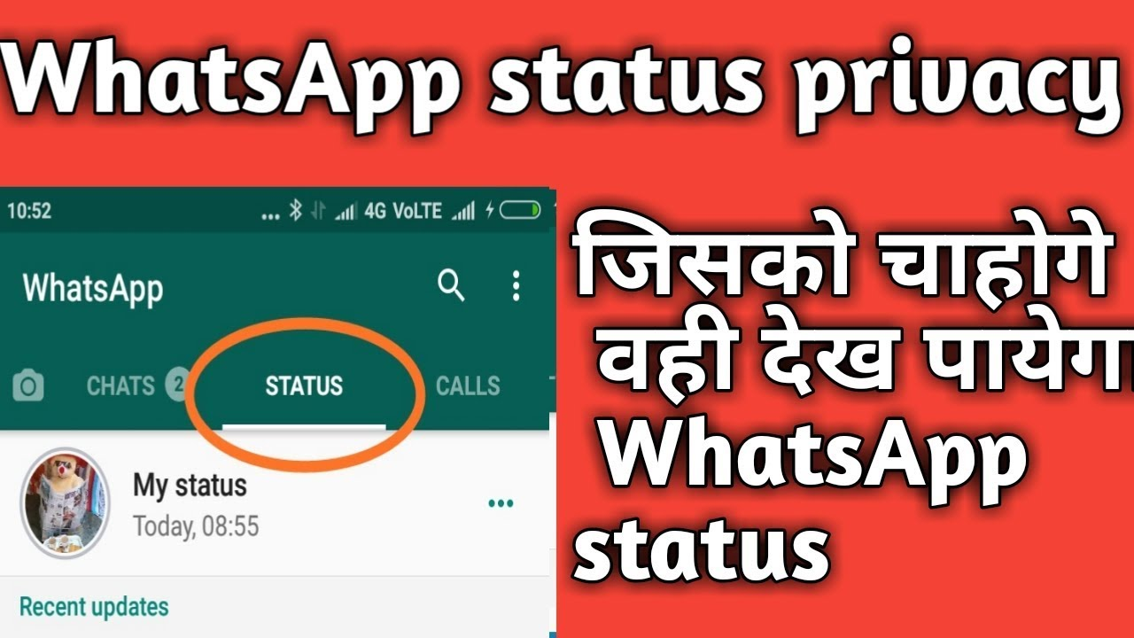 Whatsapp Status Privacy Setting || #Techpromo ||Whatsapp tricks || Whatsapp  Status Setting