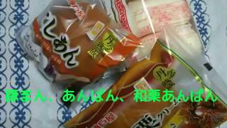 【ぽっちゃり女】朝食に豚まん、他【ちょっとだけ大食い?】Japanese chubby's eating
