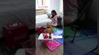 200626 러블리즈 서지수,정예인 인스타 스토리 lovelyz Seojisoo,Jeongyein insta…