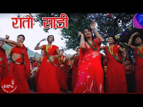 Rato Sadi Teej Song by Muna Thapa Magar & Tilak Pariyar