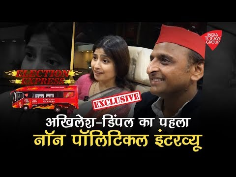 Akhilesh Yadav का पहला Non Political Interview   #VerticalVideo