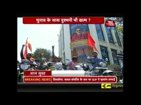 Aaj Subah: I Am Ready To Switch Seats With PM Narendra Modi, Says Akhilesh Yadav