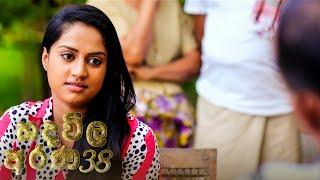 Hadawila Arana | Episode 38 - (2021-03-23) | ITN Thumbnail