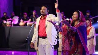 Yesu Duniya Ch Aya by Anil Ministries