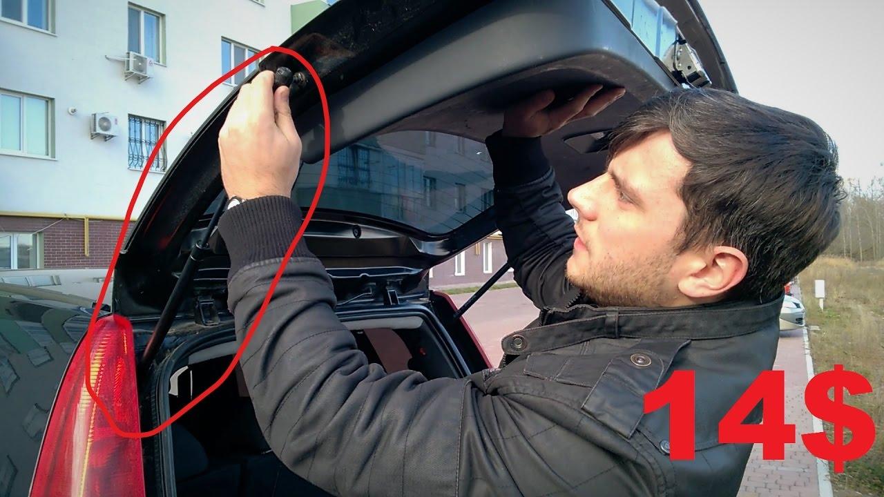 Замена газовых упоров багажника. Бортжурнал Mitsubishi Colt
