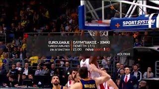 Euroleague 19η αγων. Ολυμπιακός - Χίμκι,  17/1!