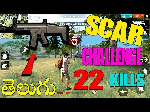 22 KILLS WITH SCAR ONLY ? BOOYAH - ( WINNER) Garena  Free Fire(TELUGU) - JKTECHG